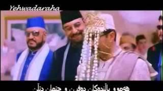 gorani hndi zhernwsi kurdi - Dil Main Hai Pyar گۆرانی هندی