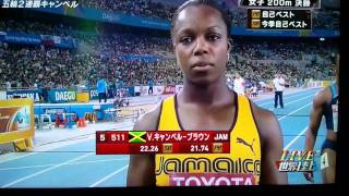 Allyson Felix 200m Finals 2011