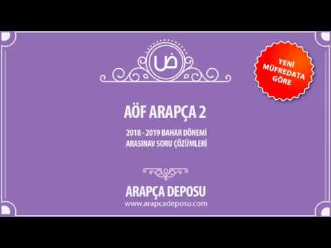AÖF Arapça 2 - 2018 - 2019 Ara Sınav Çıkmış Soru Çözümleri