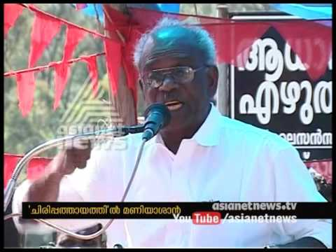 M M Mani Speech during Munnar Evacuation | ചിരി പത്തായം