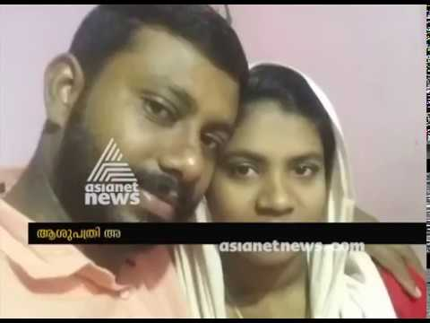 Pregnant woman goes missing from SAT Hospital in Thiruvananthapuram