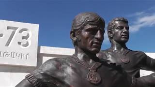 Legendary - (document film about stadion Hrazdan)#armeniafootball#hrazdastadion