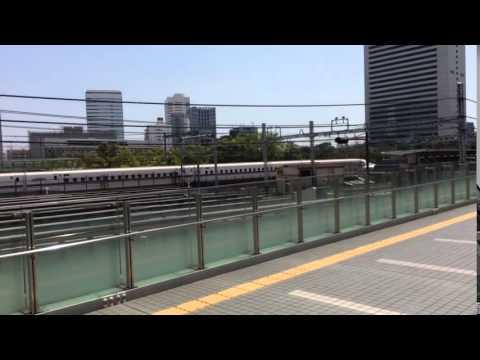 Japan World Trade Centre