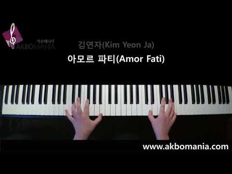 김연자(Kim Yeon Ja) - 아모르 파티(Amor Fati) piano cover