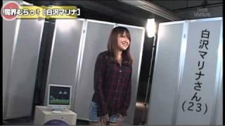 http://www.enterbrain.co.jp/fwd/ ファミ通WAVE3月号のダイジェスト映...