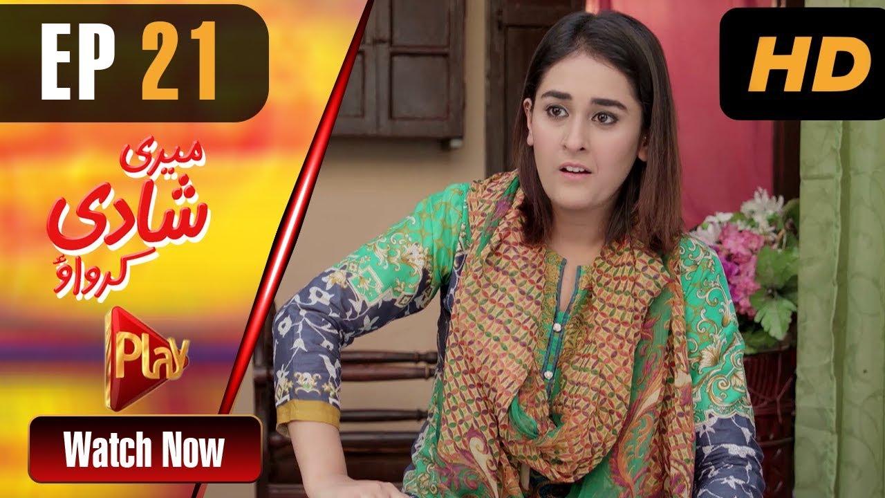 Meri Shadi Karwao - Episode 21 Play Tv