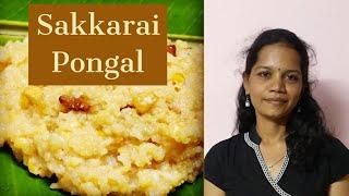 Sarkkarai Pongal | Sweet Pongal | Vella Pongal | Jaggery Pongal |Kovil Pongal