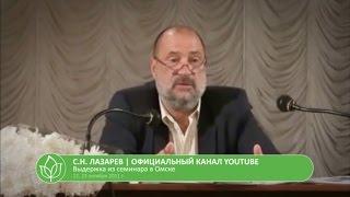 С.Н. Лазарев   Случайные неслучайности