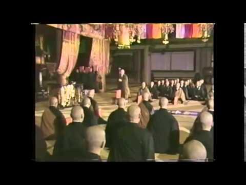 Soto Zen - Heart Sutra / 曹洞宗大本山總持寺 - 般若波羅蜜多心經