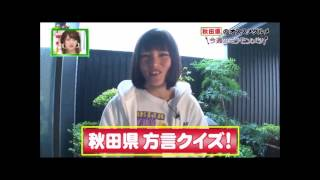 Video 161106 Mirai Monster with Tanikawa Hijiri download MP3, 3GP, MP4, WEBM, AVI, FLV November 2017