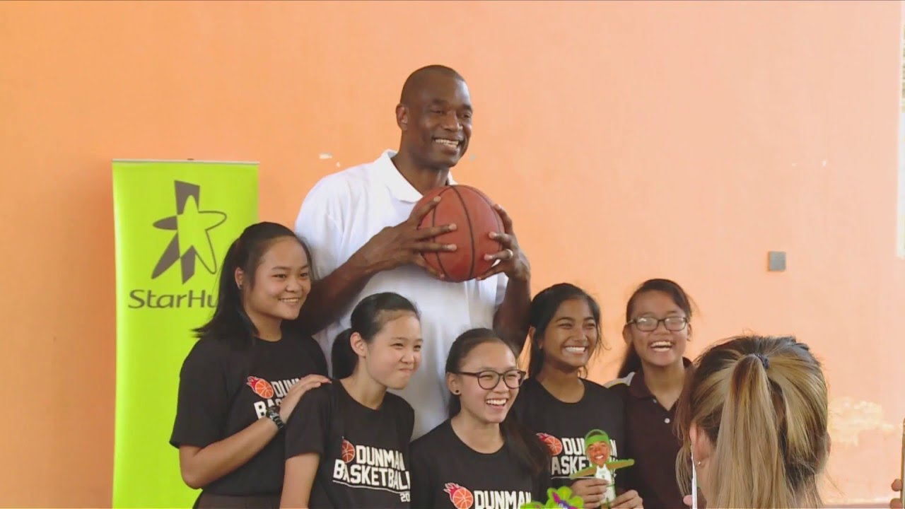c3d1c0e39 Dikembe Mutombo visits Dunman Secondary - YouTube