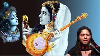 Meera Bhajan Govardhan Giridhari by Shreya K Udupa