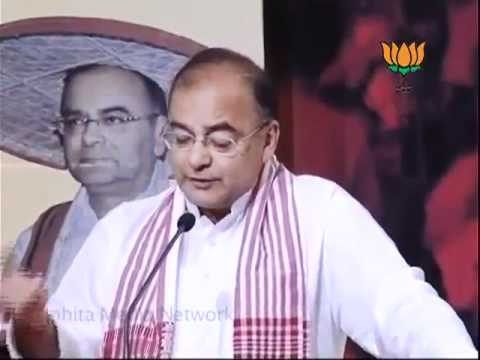 Sh. Arun Jaitley  Address To Law Professionals & Students From North East Region: 21.09.2011