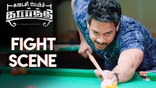 Kadaisi Bench Karthi - Fight Scene