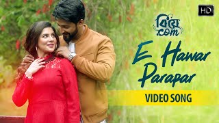 E Hawar Parapar By Raj Barman HD.mp4