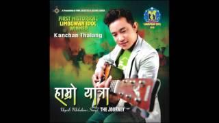 First Historical Limbuwan IDOL-Kanchan Thalang