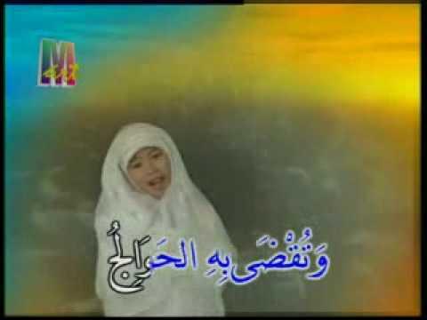 Nariyah - Wafiq Azizah (multiartsvip.com)