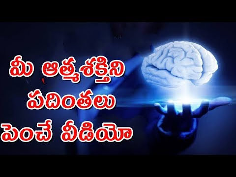 7 WAYS TO BE STRESS FREE  OVERCOME SELF DOUBT AND CRITICISM   TIPS TO MANAGE STRESS IN TELUGU