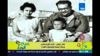 الشاعر الذي هاجم ناصر .. صلاح جاهين