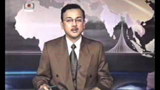 Bangladesh Jamaat-e-Islami TV Report in March  2003