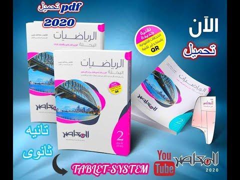 كتاب حليب وعسل pdf