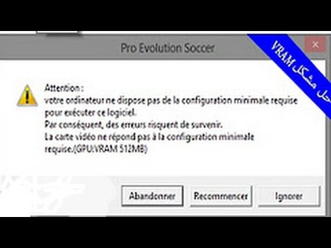 steam_api.dll pes 2016 حل مشكلة