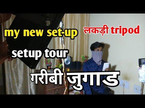 My New Setup/setup Upgrade Tour/garibi Jugad/lakdi Ka Tripod Dibba Se Bnaya