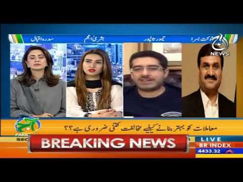 Panel discussion with Sidra Iqbal on Nawaz Sharif Speech at APC | Aaj Pakistan
