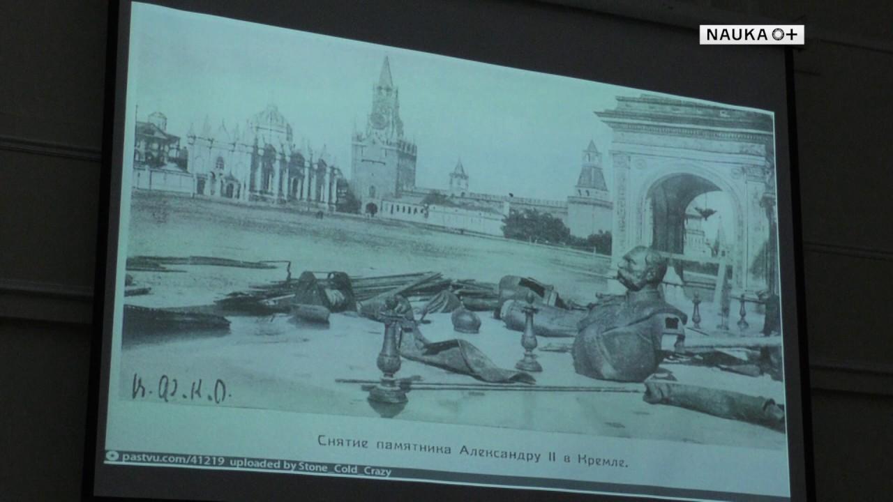 Лекция «Мода в камне: детали одежды и прочтение информационного облака  московского памятника»