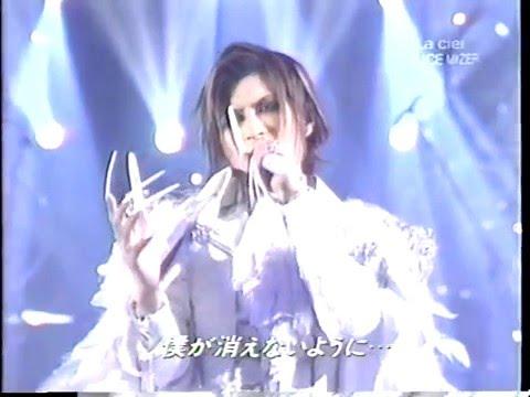 【TV】マリスミゼル 「Le ciel」  日刊ひっと
