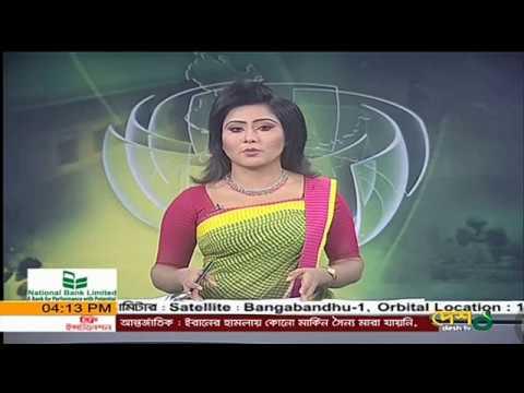 Khulna University News On Desh Tv 09.01.2020