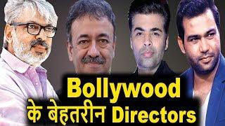 Bollywood top five Directors जिनकी फिल्में 500 करोड़ कमाती है। PBH News