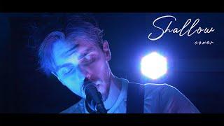 Shallow - Lady Gaga, Bradley Cooper (Daniele Guerini ft. Debora Calì cover) Video