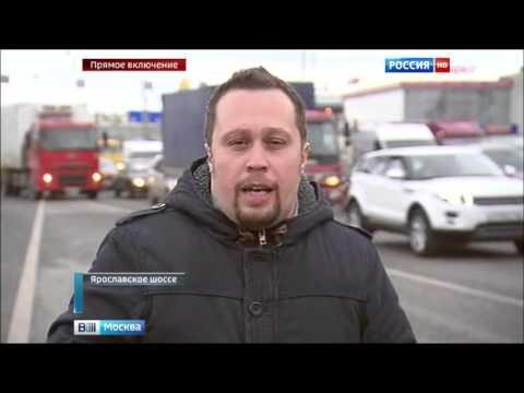 На Ярославском шоссе сгорел автобус №388 Сергиев Посад - Москва