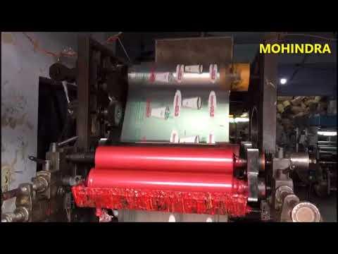 Flexo Printing Machine ll Poly Printing ll Four Colour ll In Delhi ll In India ll 9999778804 ll
