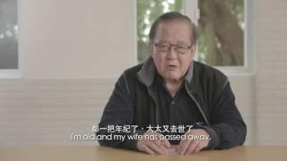 香港神託會《一點付出》系列短片:一點付出・結伴