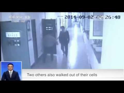 Real-time video: Prison Break in China's Heilongjiang