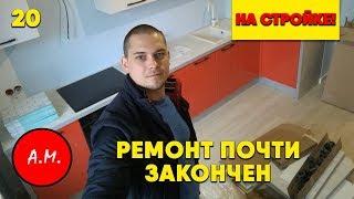 ЖК Весна -3 / Комплексный ремонт квартир