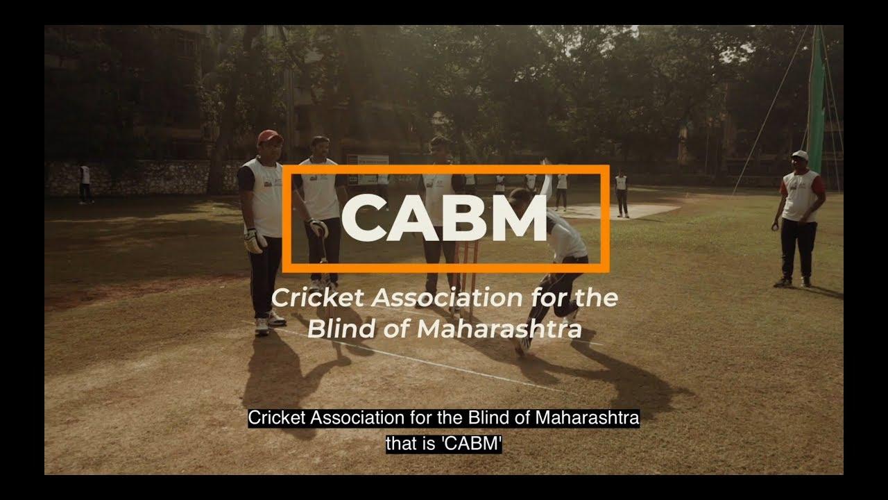 CABM | BLIND CRICKET | ENGLISH