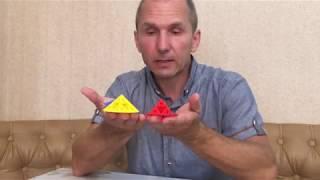 АУРА-пирамиды Fractal - 45