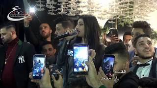 يارا محمد وعبسلام  فرحة محمد عشة قاعة سمرمون طنطا
