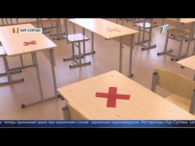 ВОЗ будет испытывать вакцину от COVID-19 на жителях Тараза