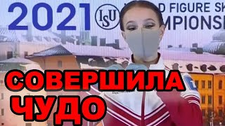 Щербакова сделала невозможное Трусова завалила каскад Туктамышева в тройке