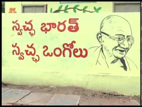 Ground Report |Andhra Pradesh: Success Story on  Swachh Barath-Prakasam (Srinivasulu)