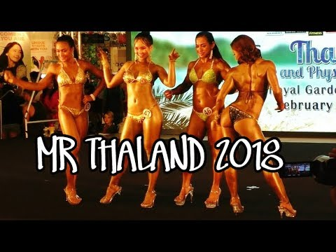 BODY BUILDING IN THAILAND