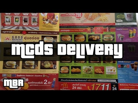 McDonald's Delivery Thailand