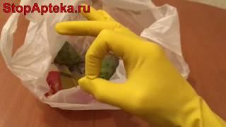 АФРИКАНСКИЙ КАКТУС В ТУНИСЕ!