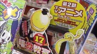 暗殺教室 17巻 シェアOK お気軽に 【映画鑑賞&グッズ探求記 映画チラシ...