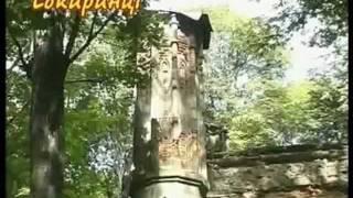Чернігівщина туристична (2005)(