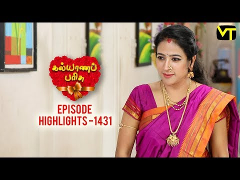 Kalyanaparisu Tamil Serial Episode 1431 Highlights on Vision Time. Let's know the new twist in the life of  Kalyana Parisu ft. Arnav, srithika, SathyaPriya, Vanitha Krishna Chandiran, Androos Jesudas, Metti Oli Shanthi, Issac varkees, Mona Bethra, Karthick Harshitha, Birla Bose, Kavya Varshini in lead roles. Direction by AP Rajenthiran  Stay tuned for more at: http://bit.ly/SubscribeVT  You can also find our shows at: http://bit.ly/YuppTVVisionTime    Like Us on:  https://www.facebook.com/visiontimeindia